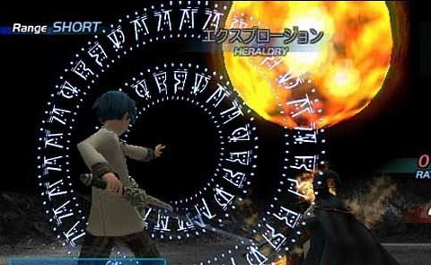 File:Explosion SO3.jpg