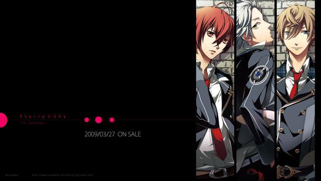 File:1600-900 onsale.jpg