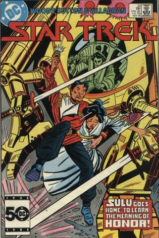 File:Giri cover - 1985.jpg