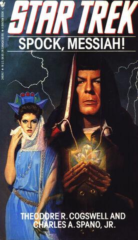 File:Spock Messiah 1994.jpg