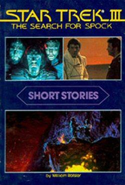 File:Star Trek III- Short Stories.jpg