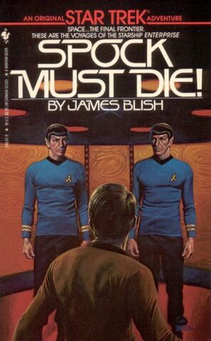 File:Spock must die 1985.jpg