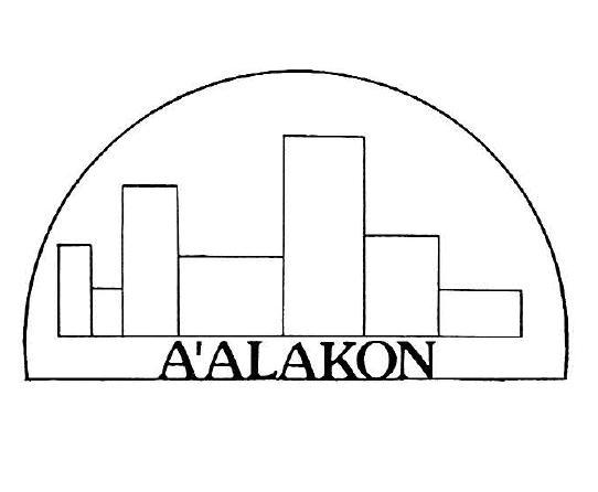 File:A'Alakon.jpg