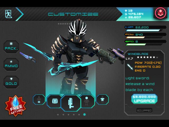 File:Perseus Armor.jpg