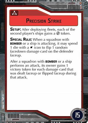 File:Precision-strike.png