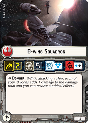 File:Bwingsquadron.png