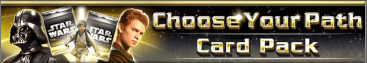File:Choose your Path.PNG
