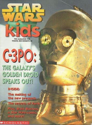 File:Star Wars kids 8.jpg