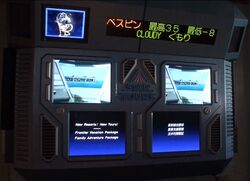 Tourscan-Star Tours
