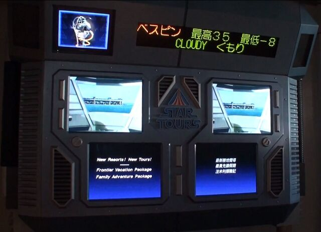 File:Tourscan-Star Tours.jpg