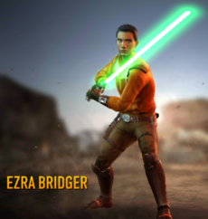 SWForceArena Ezra