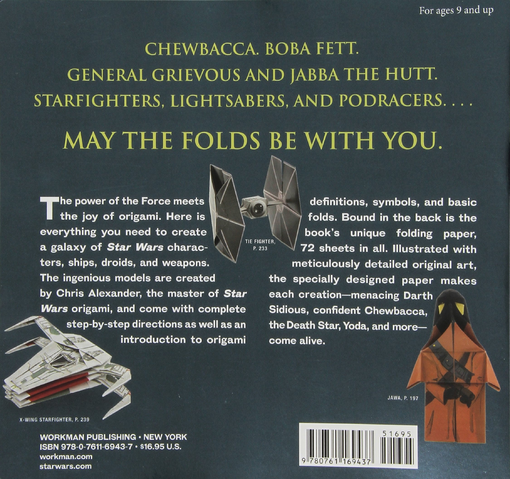 File:SWOrigami-backcover.png