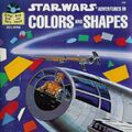 AdventuresInColorsAndShapes-BookAndRecord.jpg