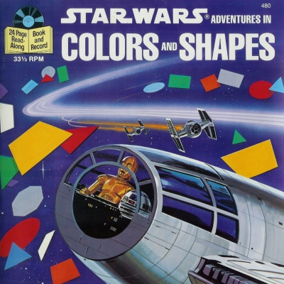 File:AdventuresInColorsAndShapes-BookAndRecord.jpg