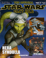 The Official Star Wars Fact File Part 77 cover.png