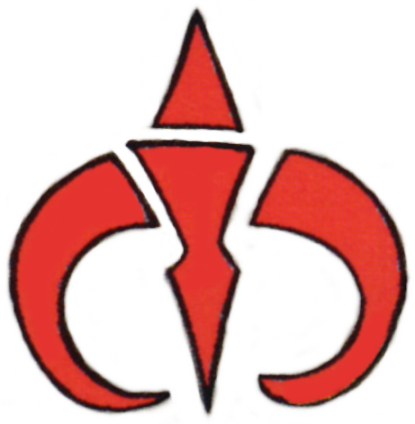 File:Sith symbol 1 (Fall).png