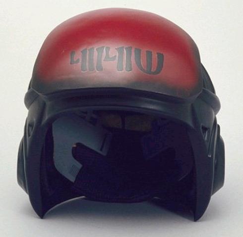 File:Iain helmet.png