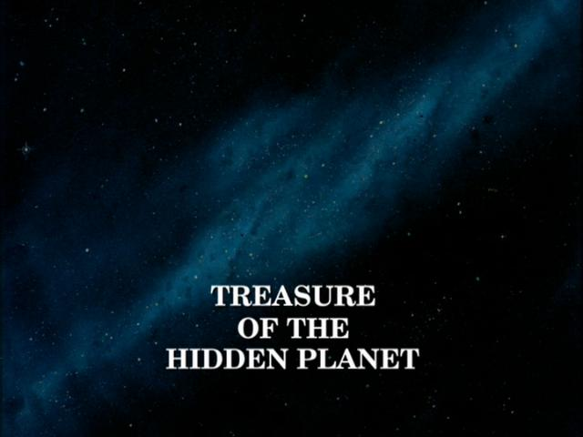 File:Treasure of the Hidden Planet opening titles.jpg