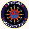 Rogue Squadron CSWE
