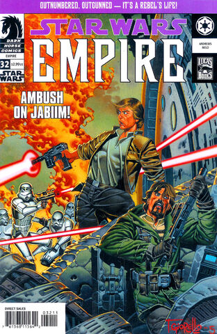 File:Swec32cover.jpg