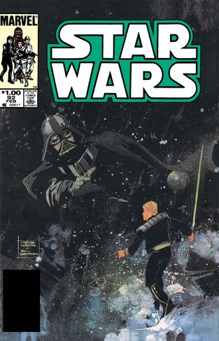 File:Mswc92cover.jpg
