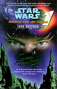 File:GalaxyFear 1 Dutch.jpg