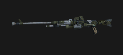File:N-500 Elite Marksman Ripper.png