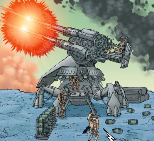 File:Artillery.jpg