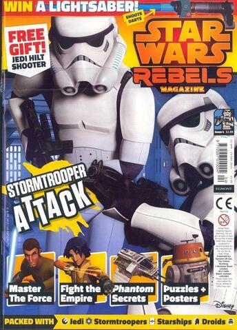 File:SWR-Magazine 04.jpg