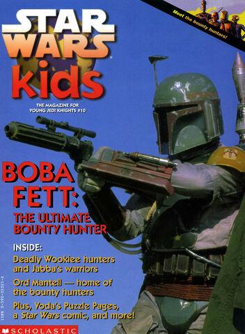 File:Star Wars kids 10.jpg