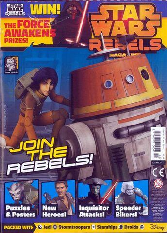 File:SWR-Magazine 15.jpg