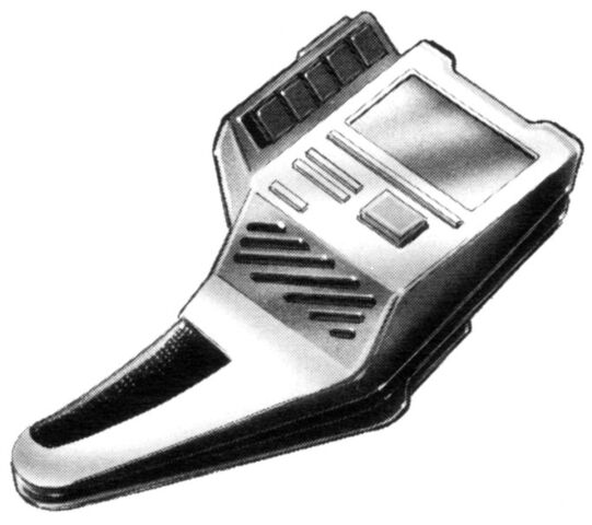 File:Bith vehicle voice lock.jpg