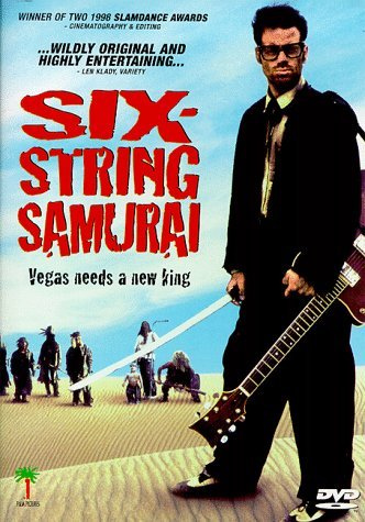 File:SixStringSamurai.jpg