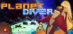 Planet Diver Logo