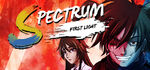 Spectrum First Light Logo