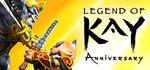 Legend of Kay Anniversary Logo