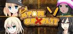 ATOM GRRRL!! Logo