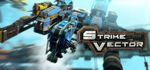 Strike Vector Logo