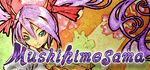 Mushihimesama Logo