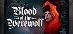 Blood of the Werewolf Logo