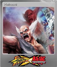 Street Fighter X Tekken Foil 4