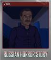 Russian Horror Story Foil 5