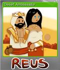 Reus Foil 6