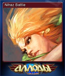 Allods Online RU Card 01