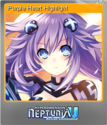Hyperdimension Neptunia U Action Unleashed Foil 2