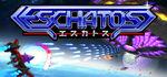 ESCHATOS Logo