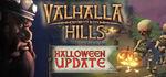 Valhalla Hills Logo