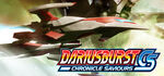 DARIUSBURST Chronicle Saviours Logo