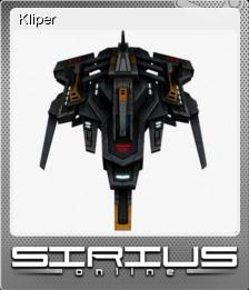 Sirius Online Foil 7