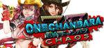 Onechanbara Z2 Chaos Logo